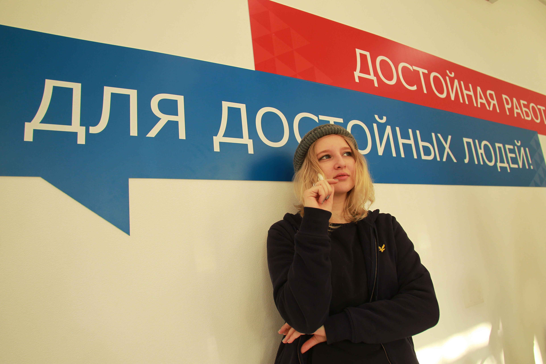 Студенты Москвы получили шанс на быстрое трудоустройство