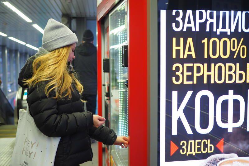 Монета «Рожденный в СССР» стала самой востребованной среди пассажиров метро