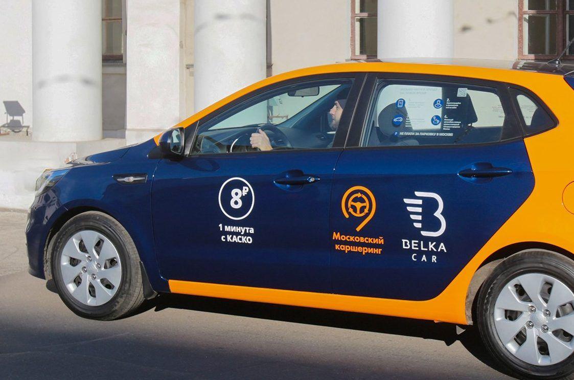 Жители Москвы смогут сообщить о санитарном состоянии такси и машин каршеринга по «горячей линии»