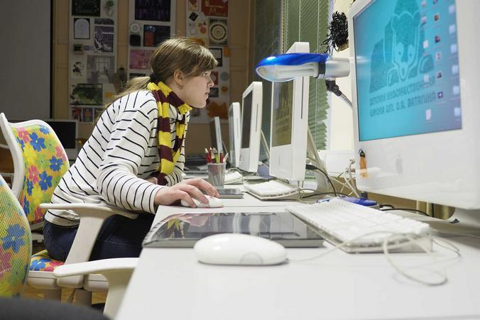 Онлайн-викторину запустили учителя школы №1788 Внуковского