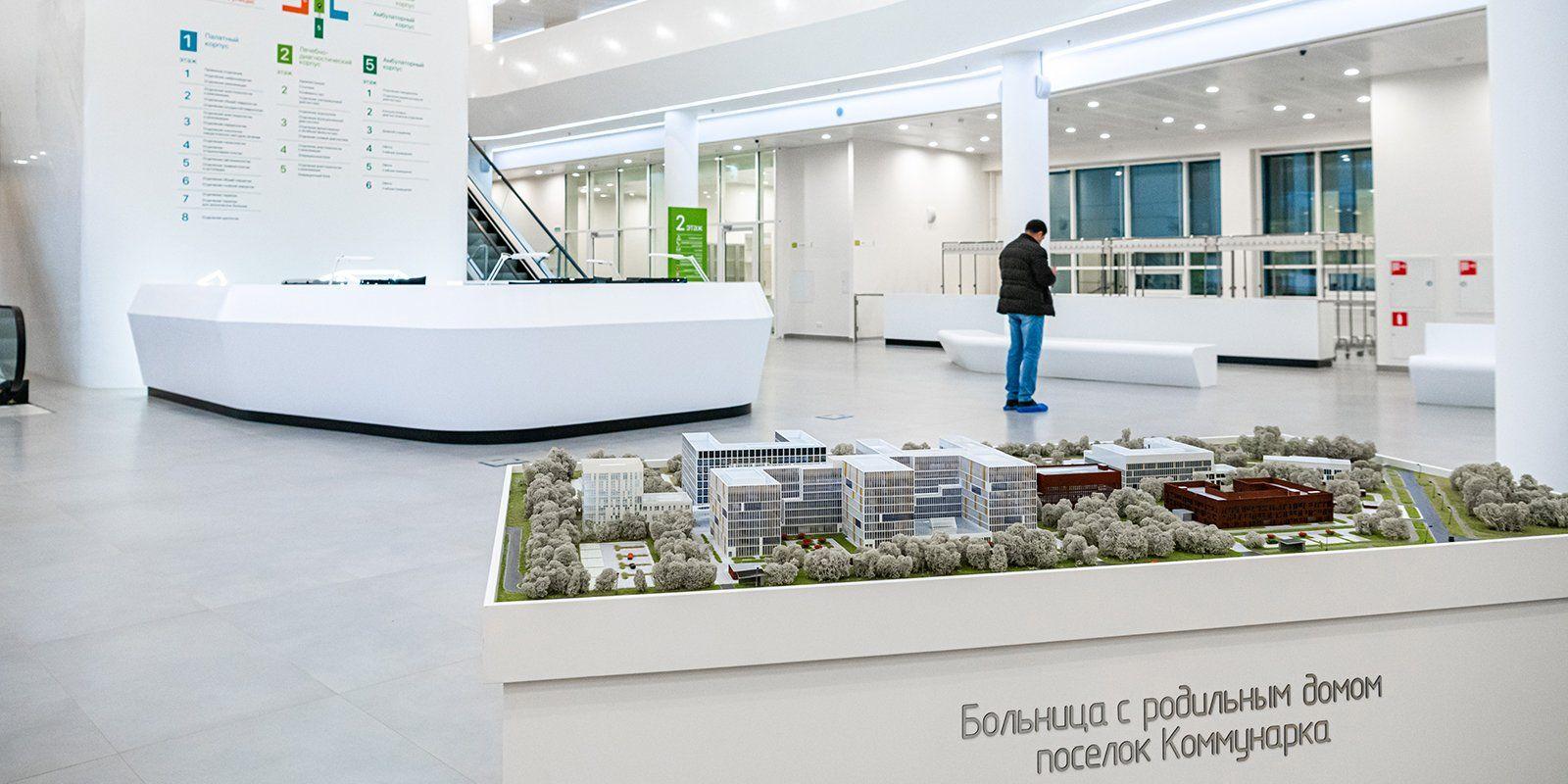 Все пациенты находятся под чутким наблюдением специалистов. Фото: сайт мэра Москвы