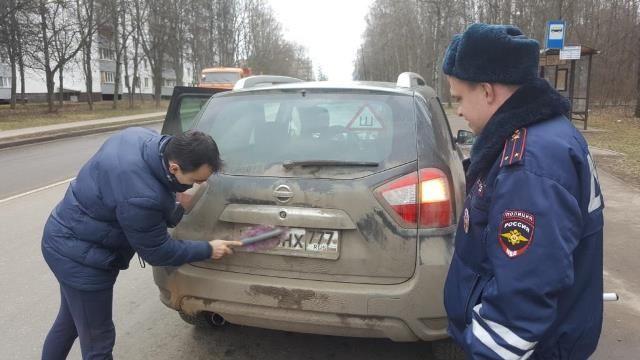 Сотрудники Госавтоинспекции ТиНАО провели акцию «Чистый автомобиль»