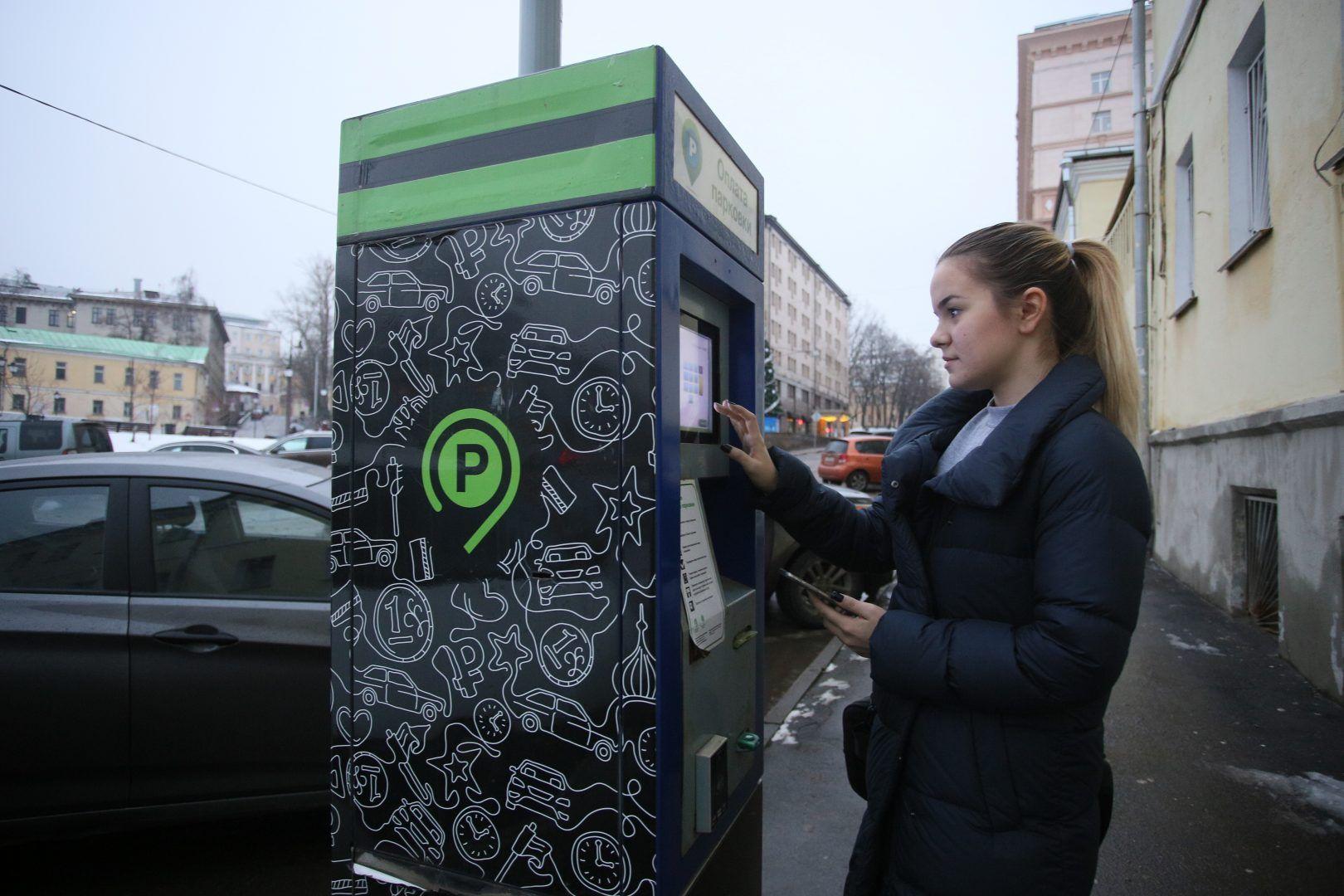 Парковка для врачей станет бесплатной с понедельника. Фото: Антон Гердо