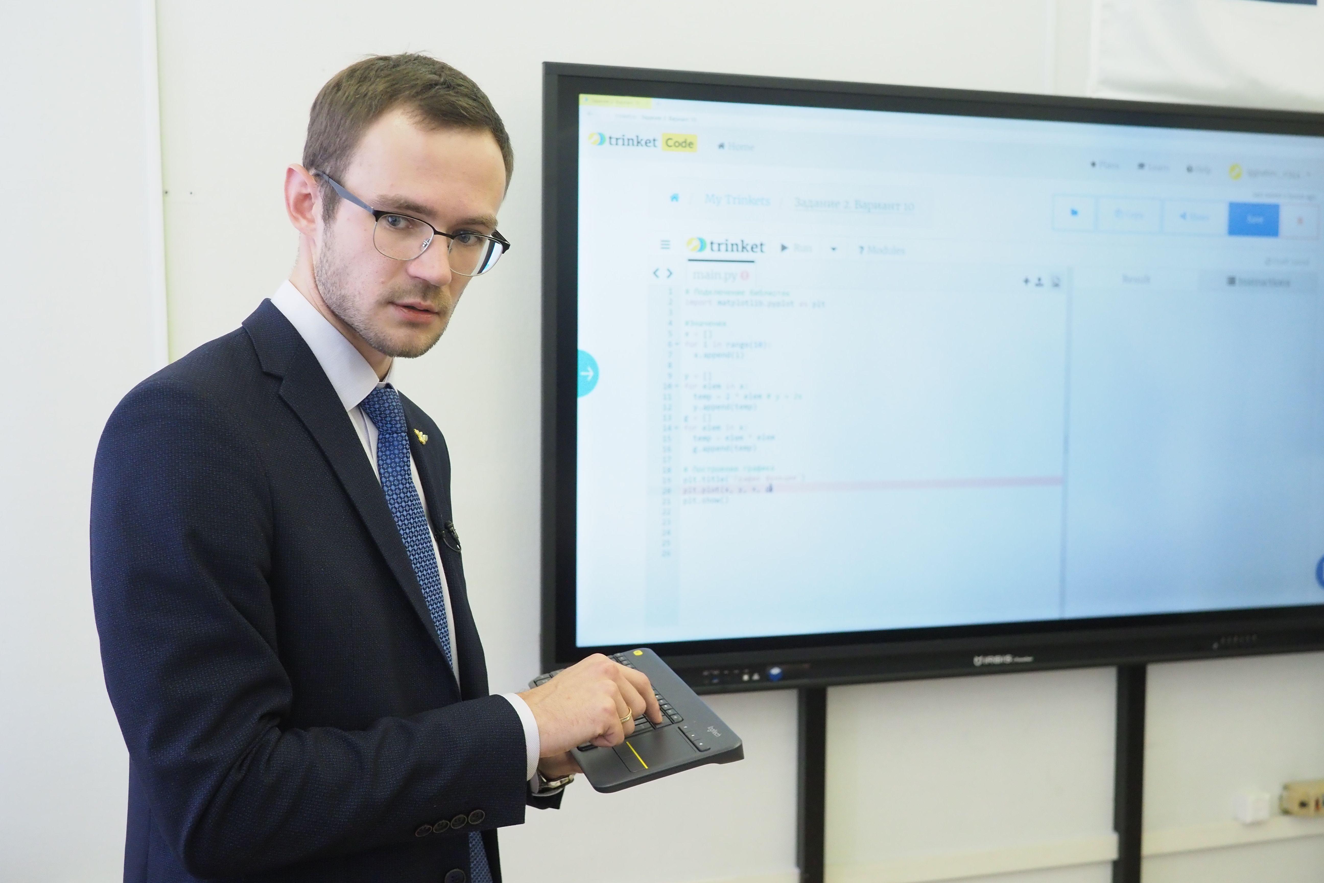 Москва перевела классных руководителей в онлайн