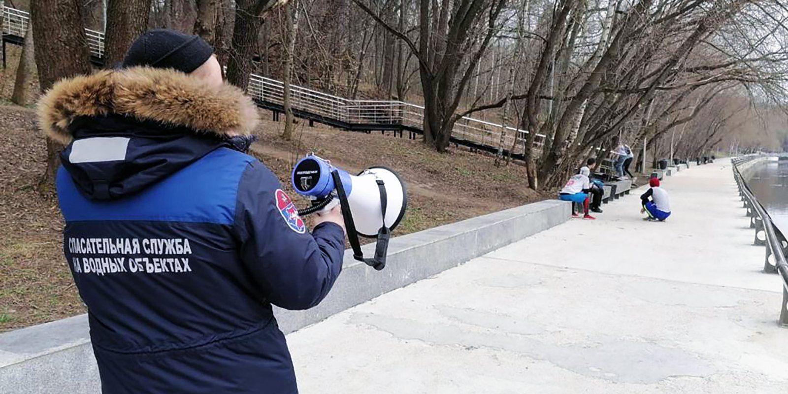 Спасатели призывают москвичей исключить прогулки на улице