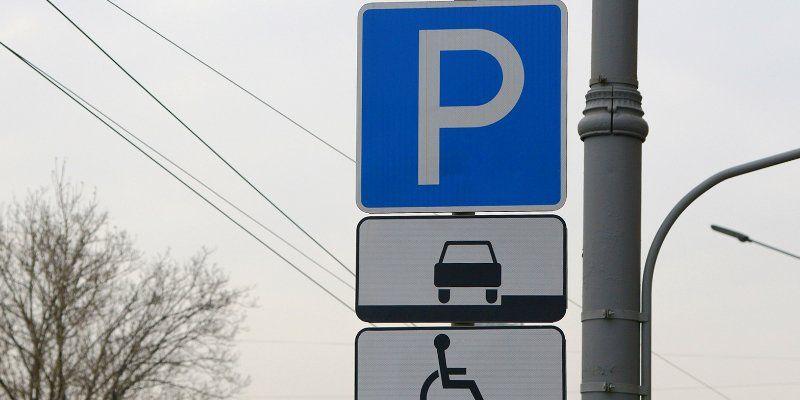 Разметку парковочных зон нанесут во дворах в Новофедоровском