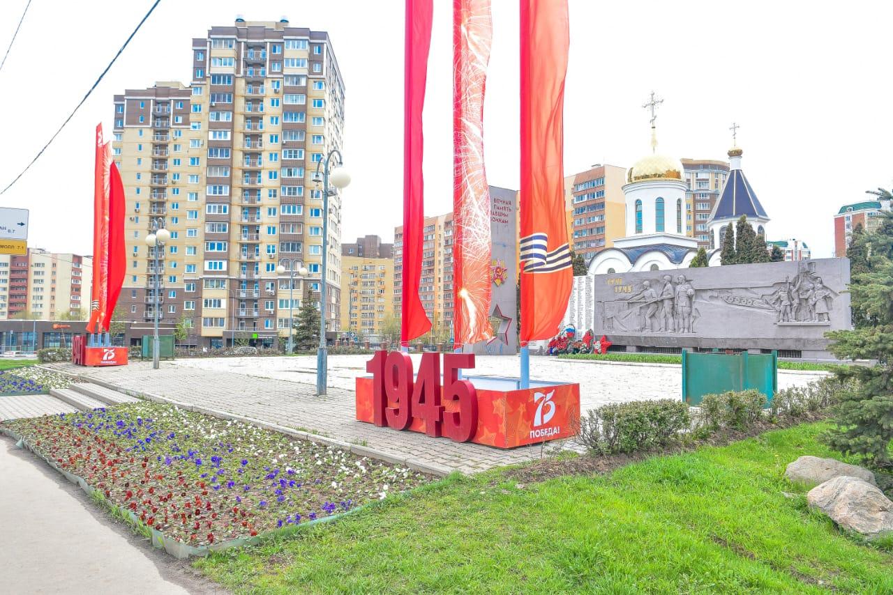 Флаги, плакаты и тематические стенды: Сосенское украсили к 9 Мая
