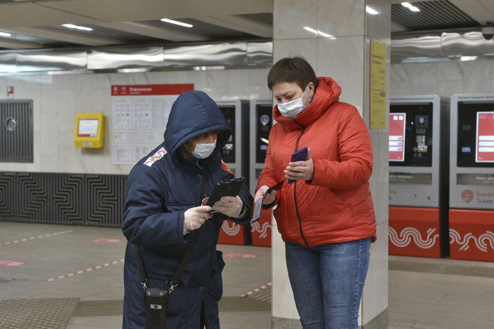 Медицинские маски начнут продавать на станциях московского метро