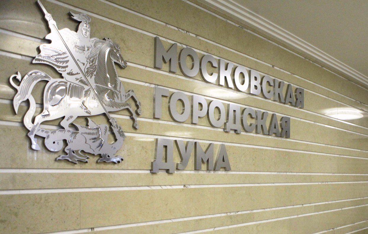 Депутат Мосгордумы: Онлайн-обсуждения по реновации расширяют их аудиторию