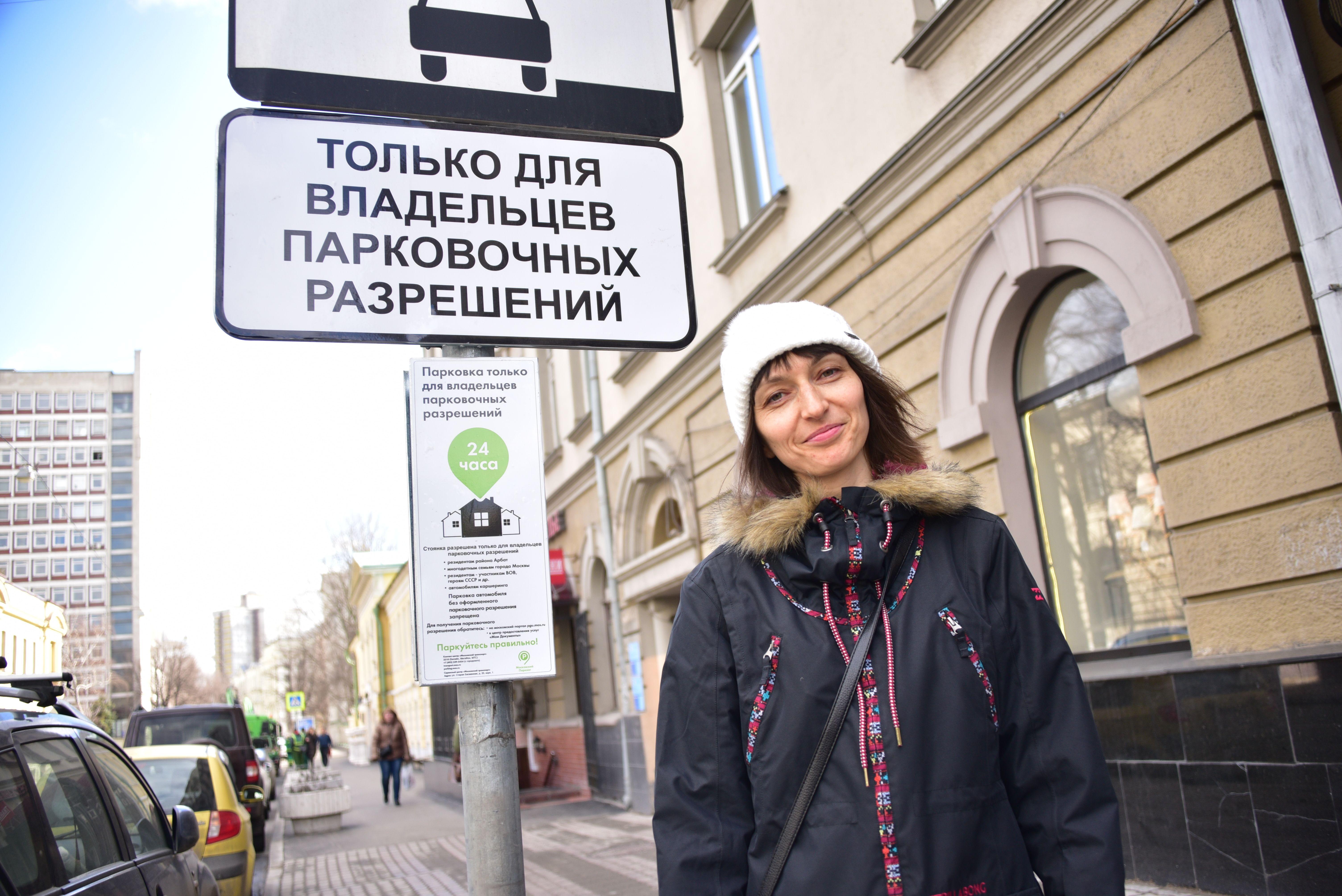 Москвичам продолжили рассылать СМС о продлении парковочных разрешений