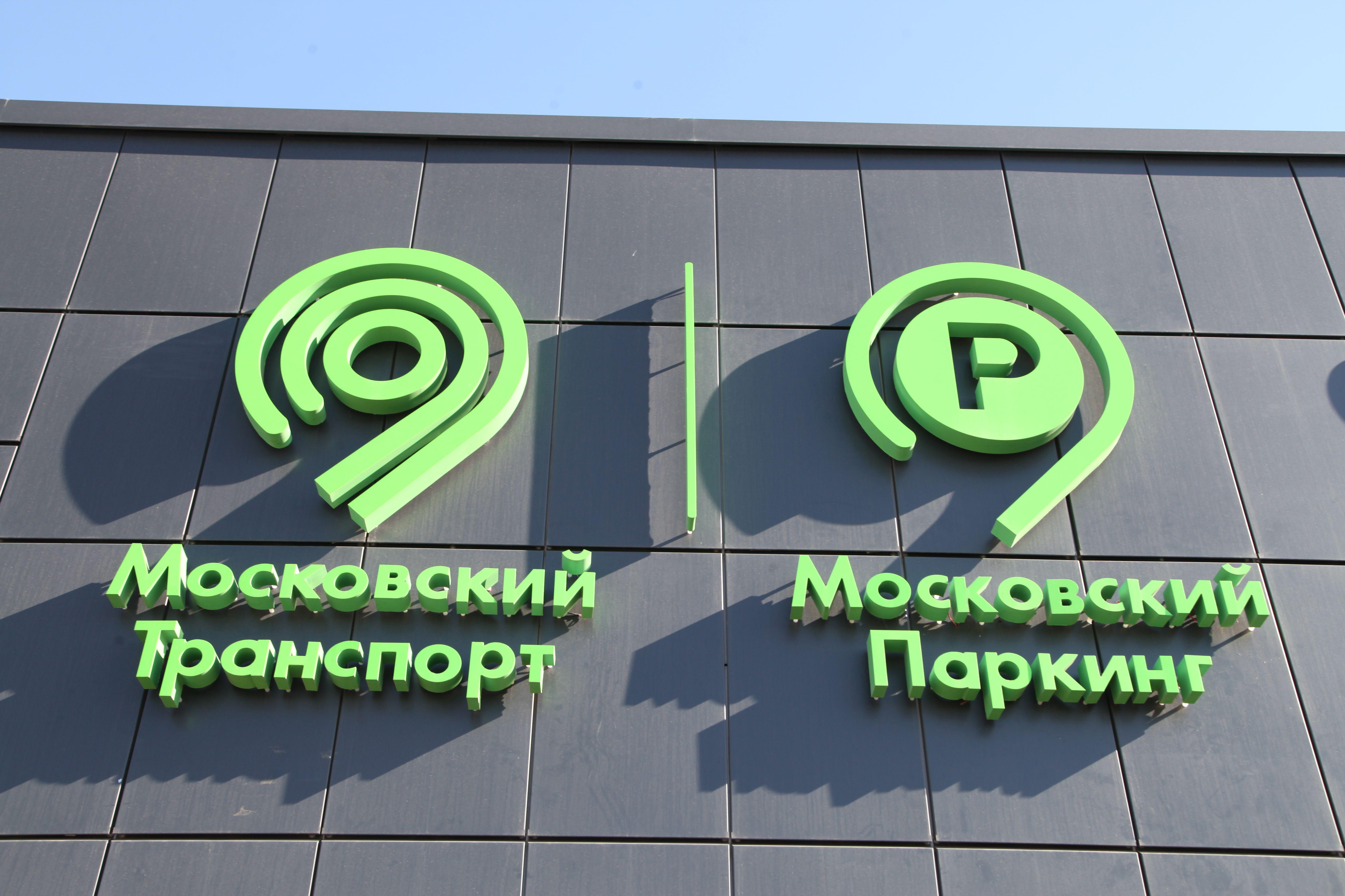 Июнь подарит Новой Москве две больших парковки