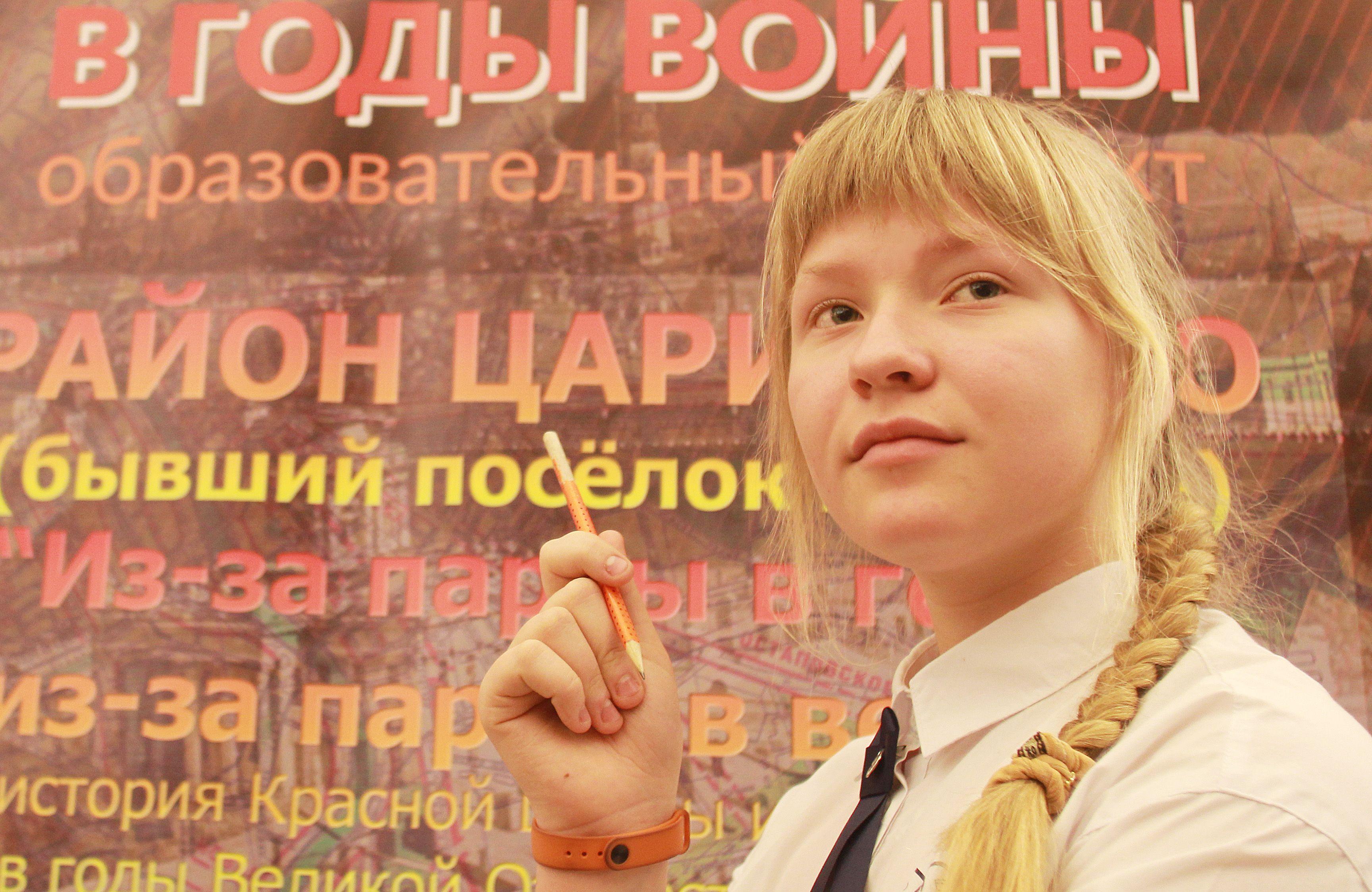 Пять московских музеев представят программу в честь 75-летия Победы