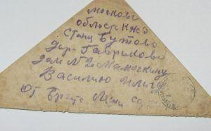 21 августа 1942 года Алексей Мамочкин прислал родным последнее письмо