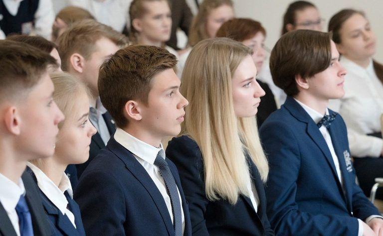 Образовательное учреждение носит имя ученого с октября 2006 года. Фото: сайт мэра Москвы