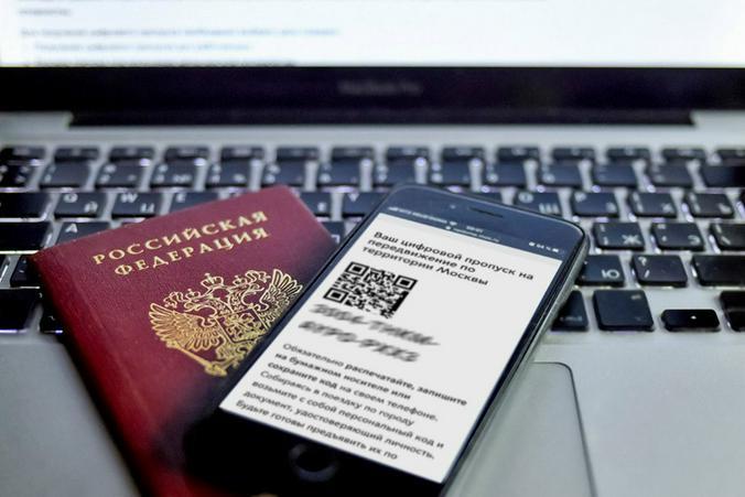 Москвичи подтвердили данные лишь 1/3 отмененных рабочих пропусков