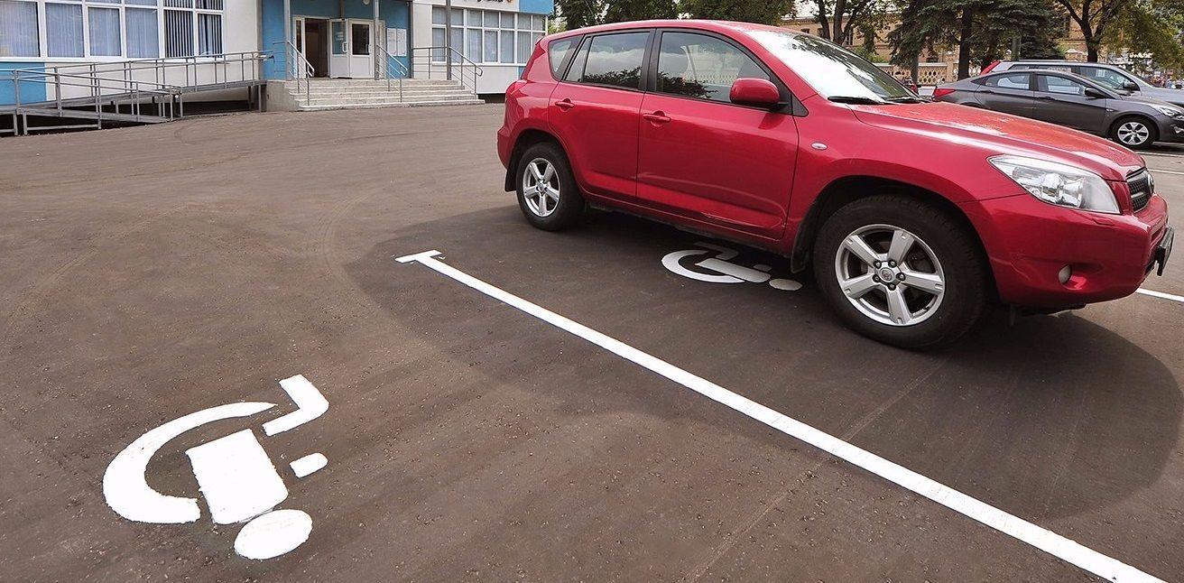 Маркировку парковочных мест для маломобильных граждан нанесли в Сосенском