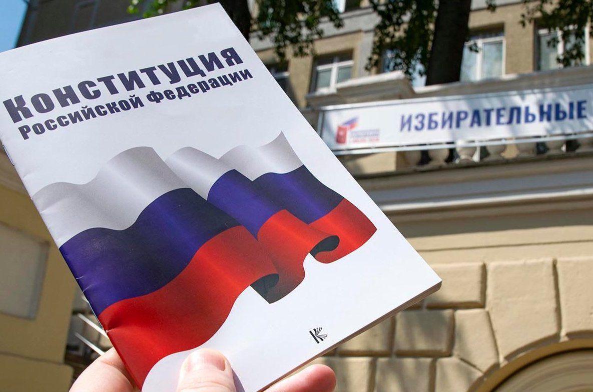 Наблюдатели отмечают высокий уровень организации голосования в Москве