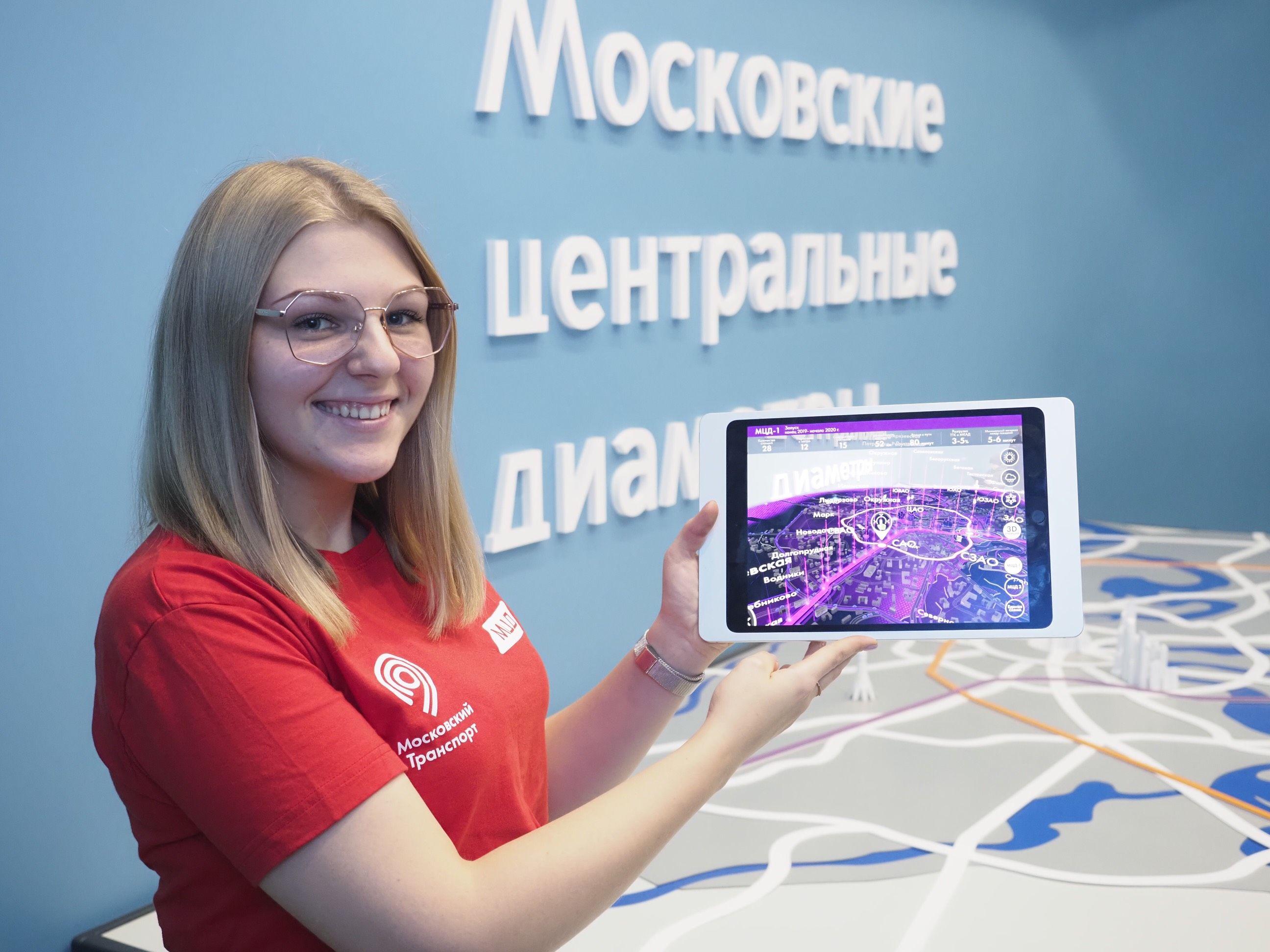 Москва откроет 18 пересадок с МЦД на БКЛ