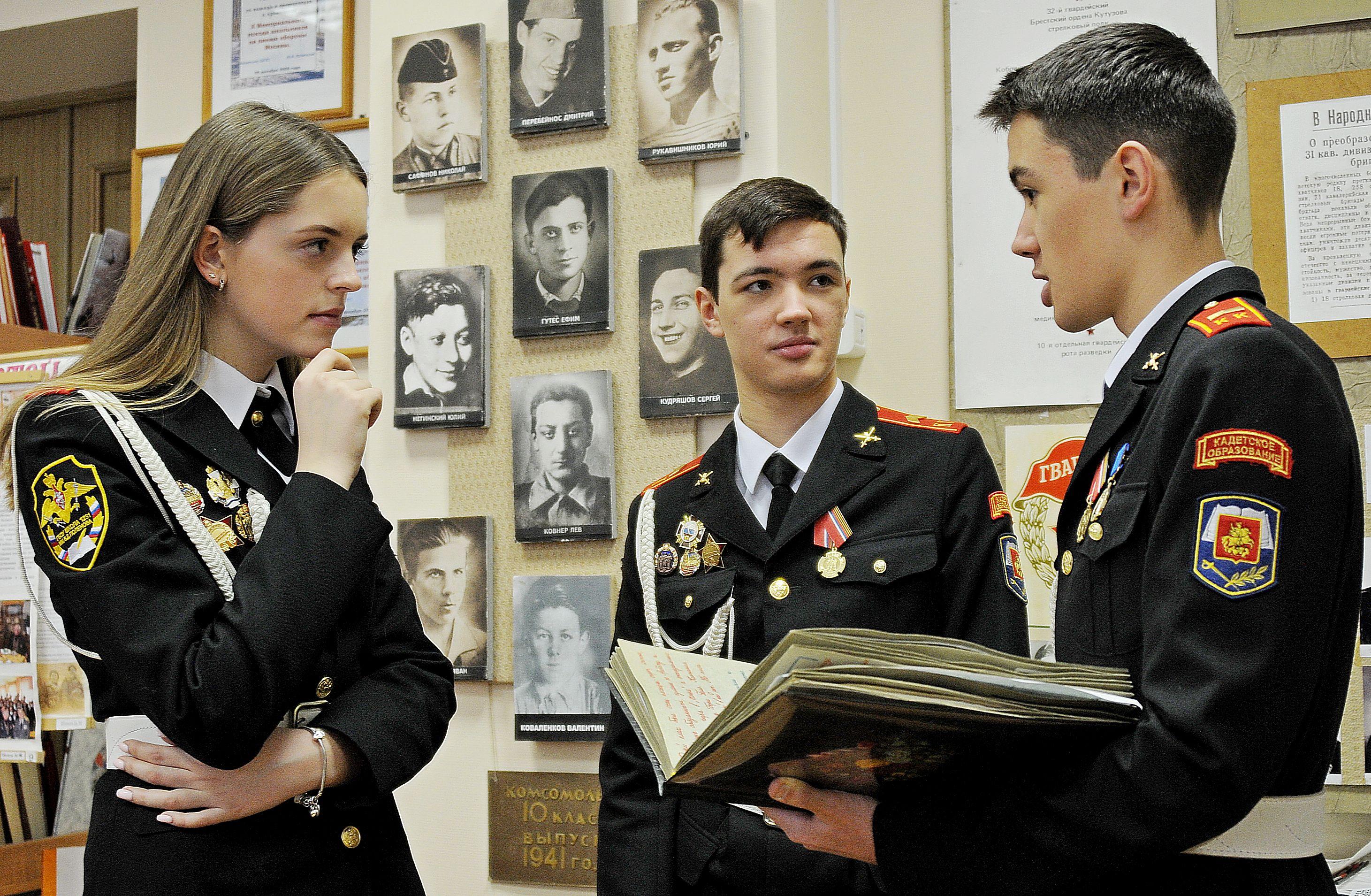 Ученики школы №2075 достигли высоких результатов на Всероссийском слете кадетских классов