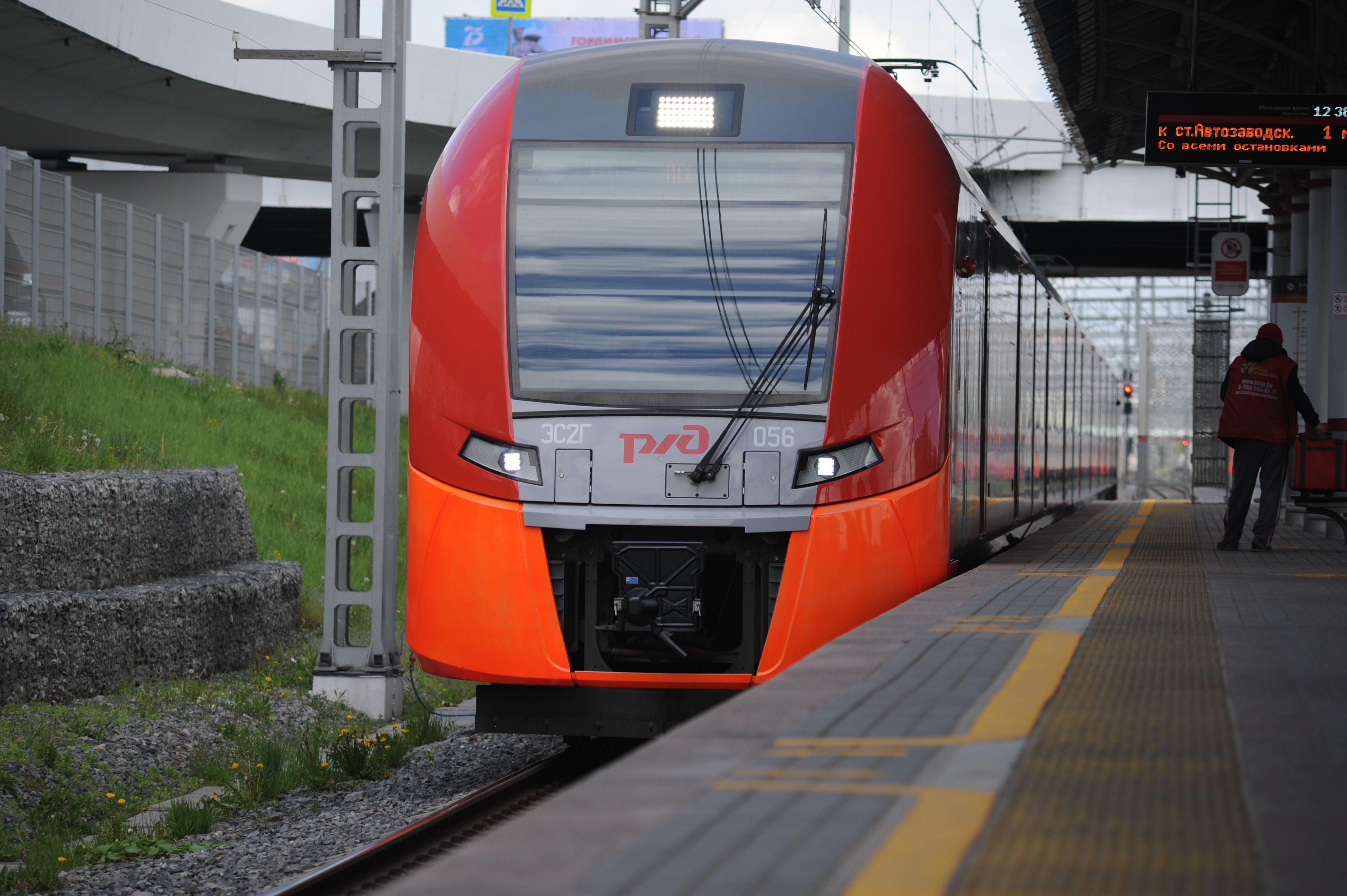 Все поезда МЦК получили «вагоны тишины»