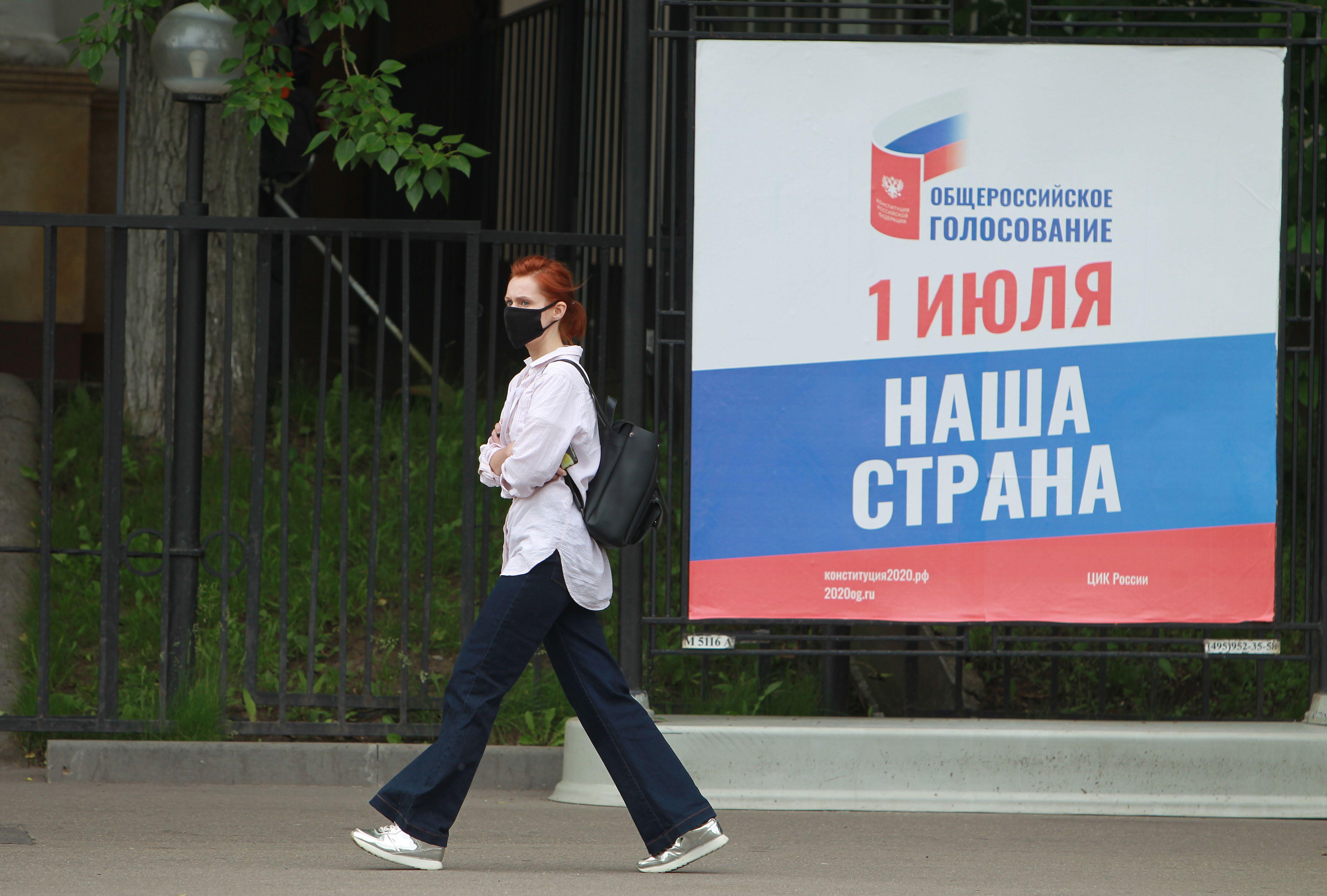 Профессор ВШЭ Олег Матвейчев выразил уверенность в легитимности голосования по Конституции
