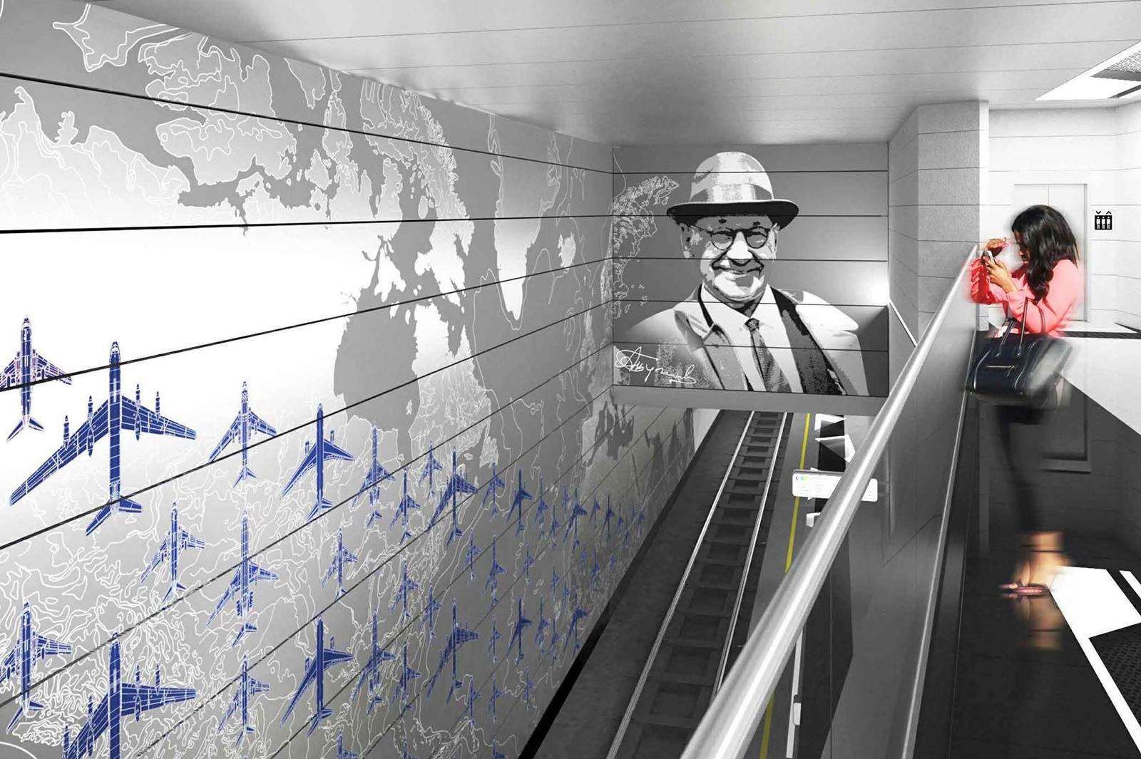 В Москве станцию метро «Внуково» украсят самолеты