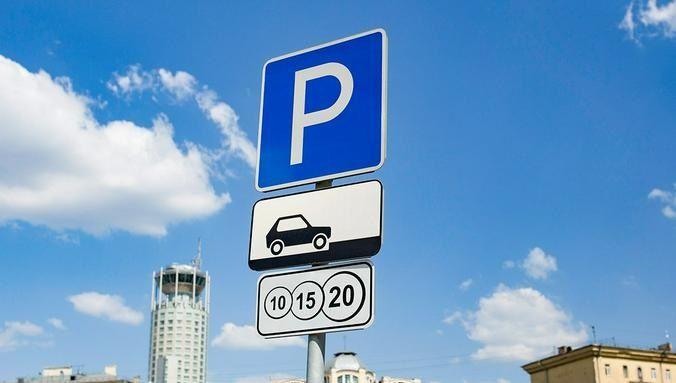 Дополнительные парковочные места расположат в Щербинке