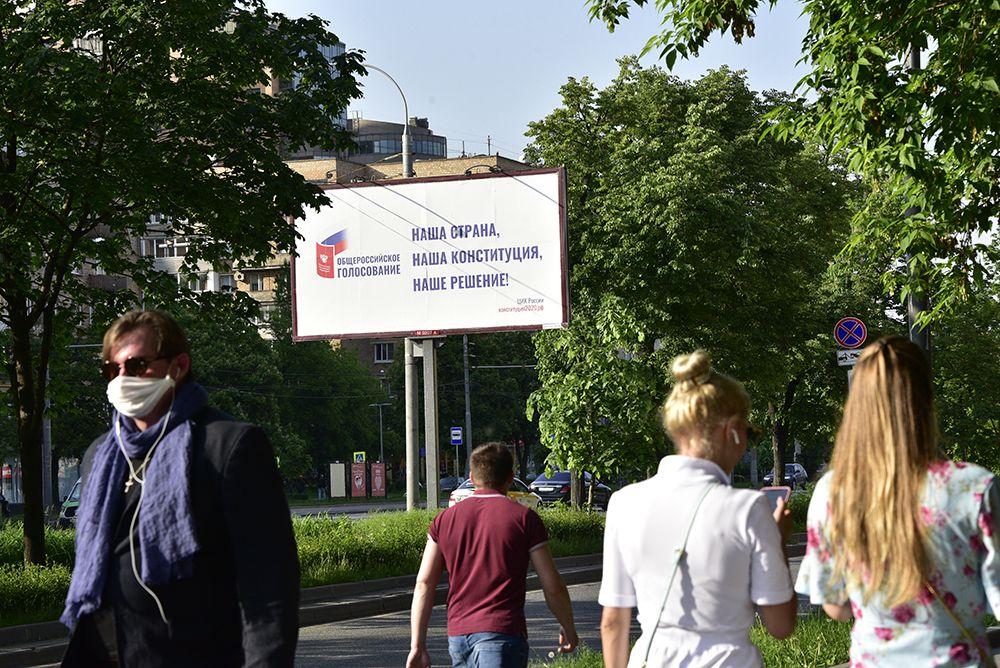 Директор музея современной истории России отметила открытость голосования в Москве