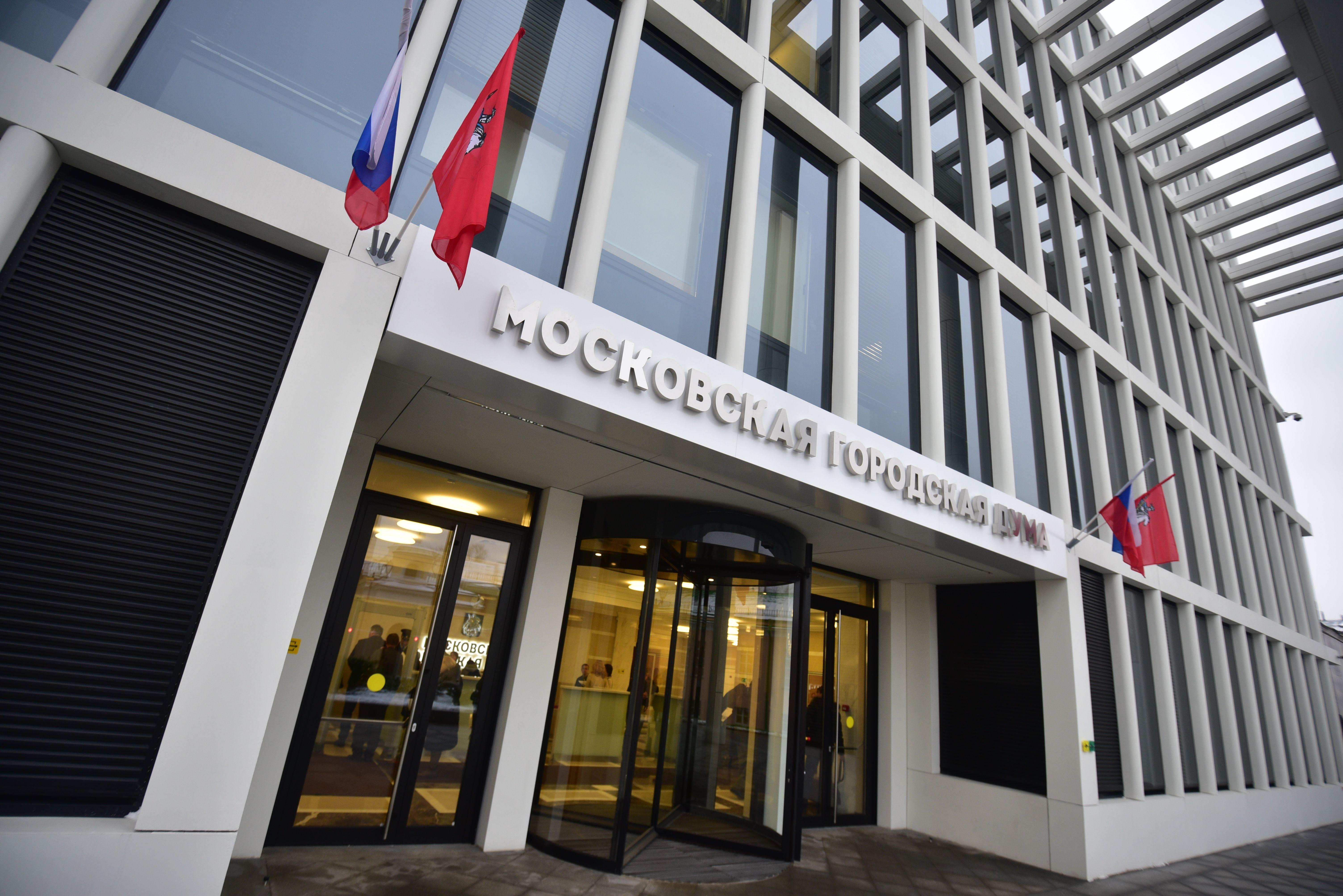 Мосгордума приняла закон о дистанционном электронном голосовании