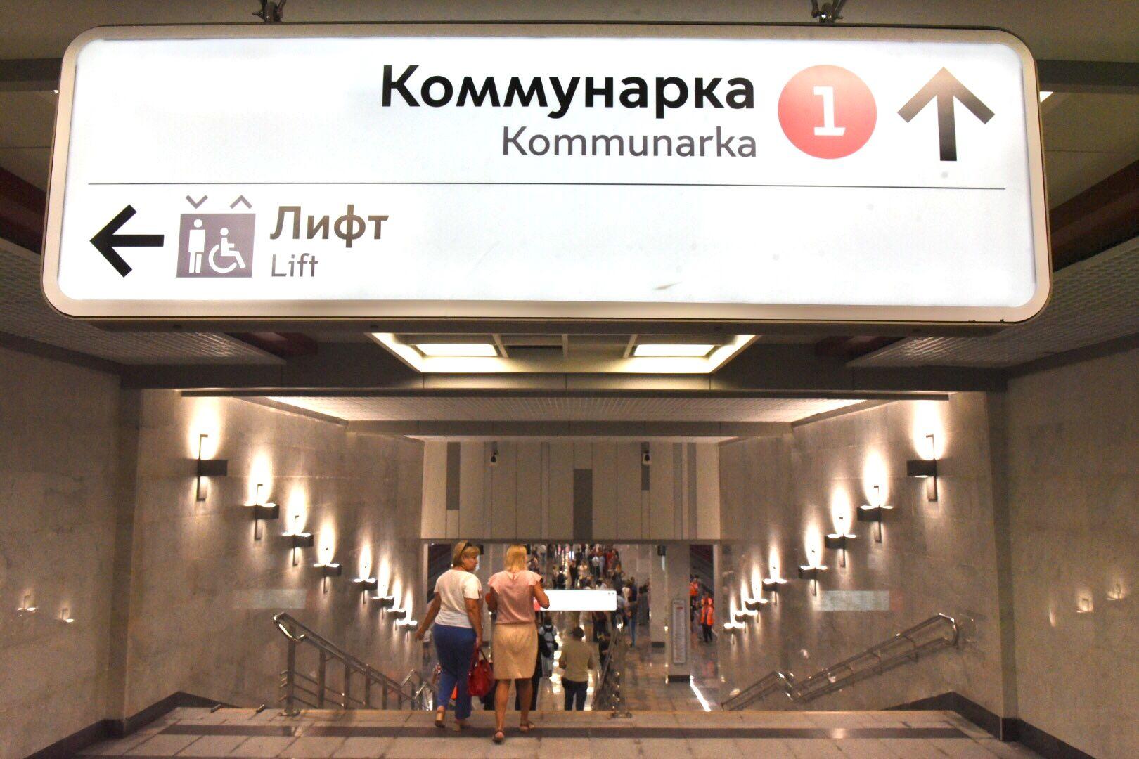 Картами москвича вновь разрешили пользоваться в метро