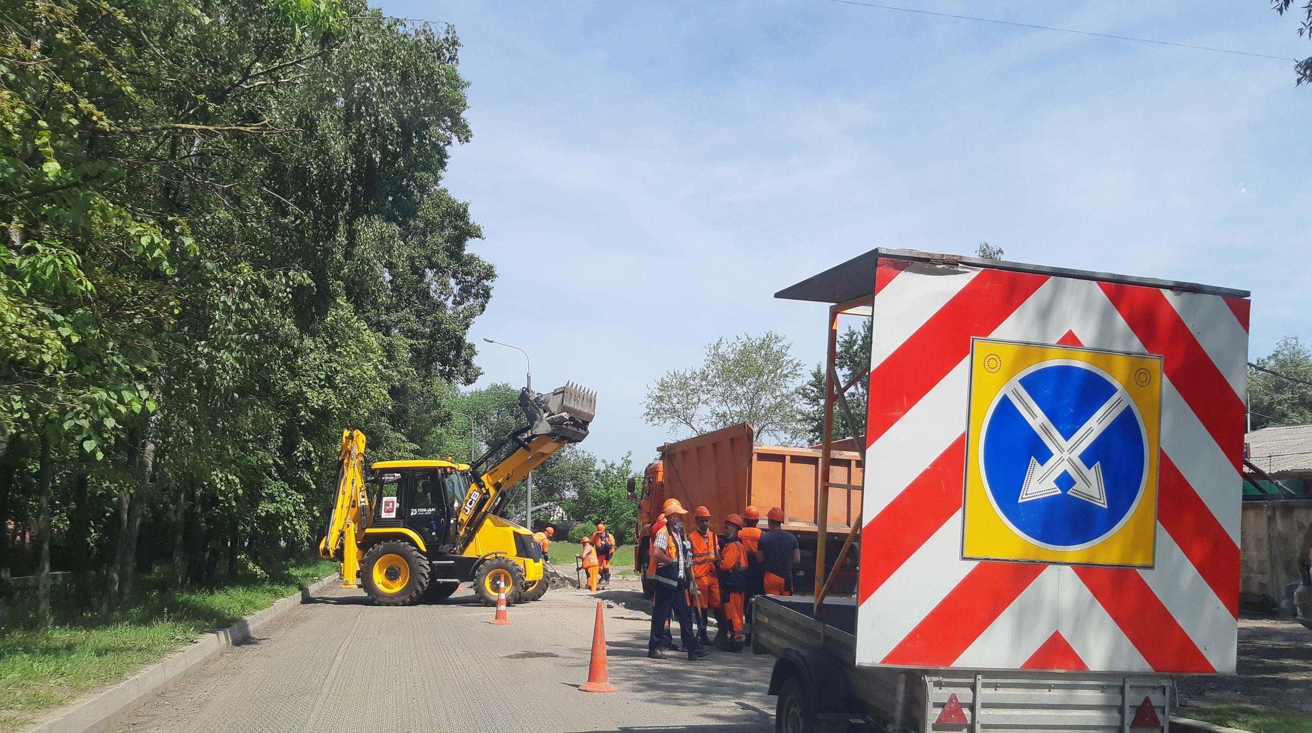 Покрытие объездной дороги демонтировали в Рязановском