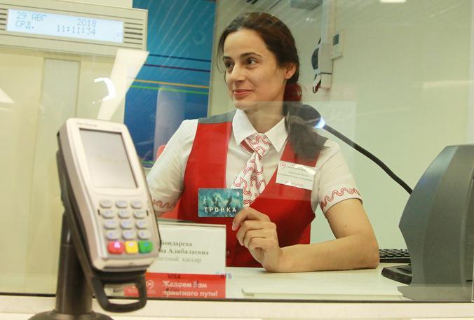 Сотрудники Московского метрополитена поздравили медицинских работников с праздником