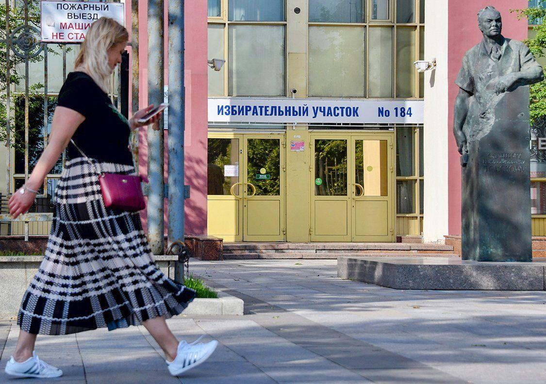 Эксперт ОП Мария Лазутова отметила максимальную открытость голосования в столице