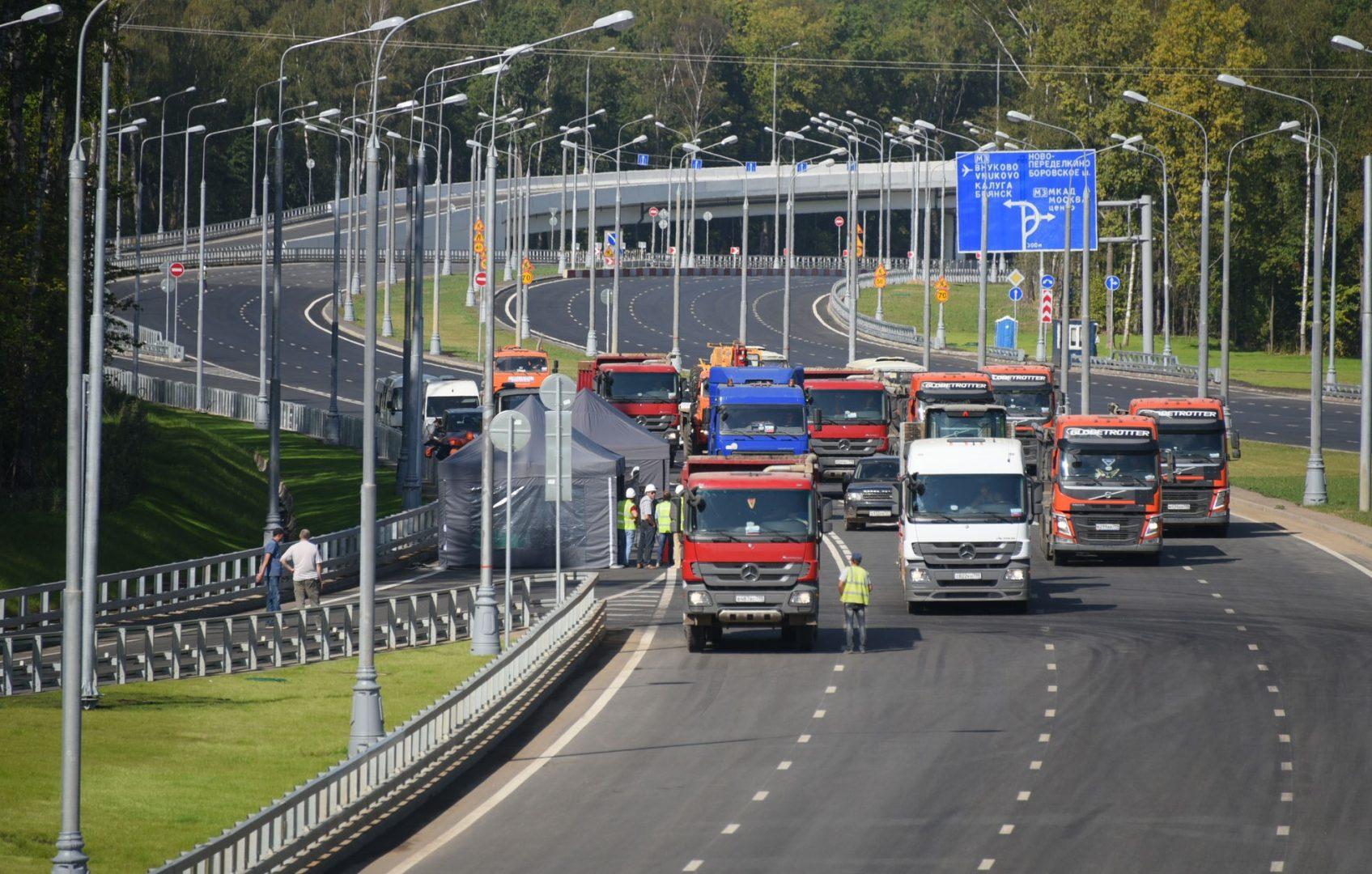 29 августа 2018 года. Запуск движения по участку дороги между Киевским и Калужским шоссе. Фото: Владимир Новиков