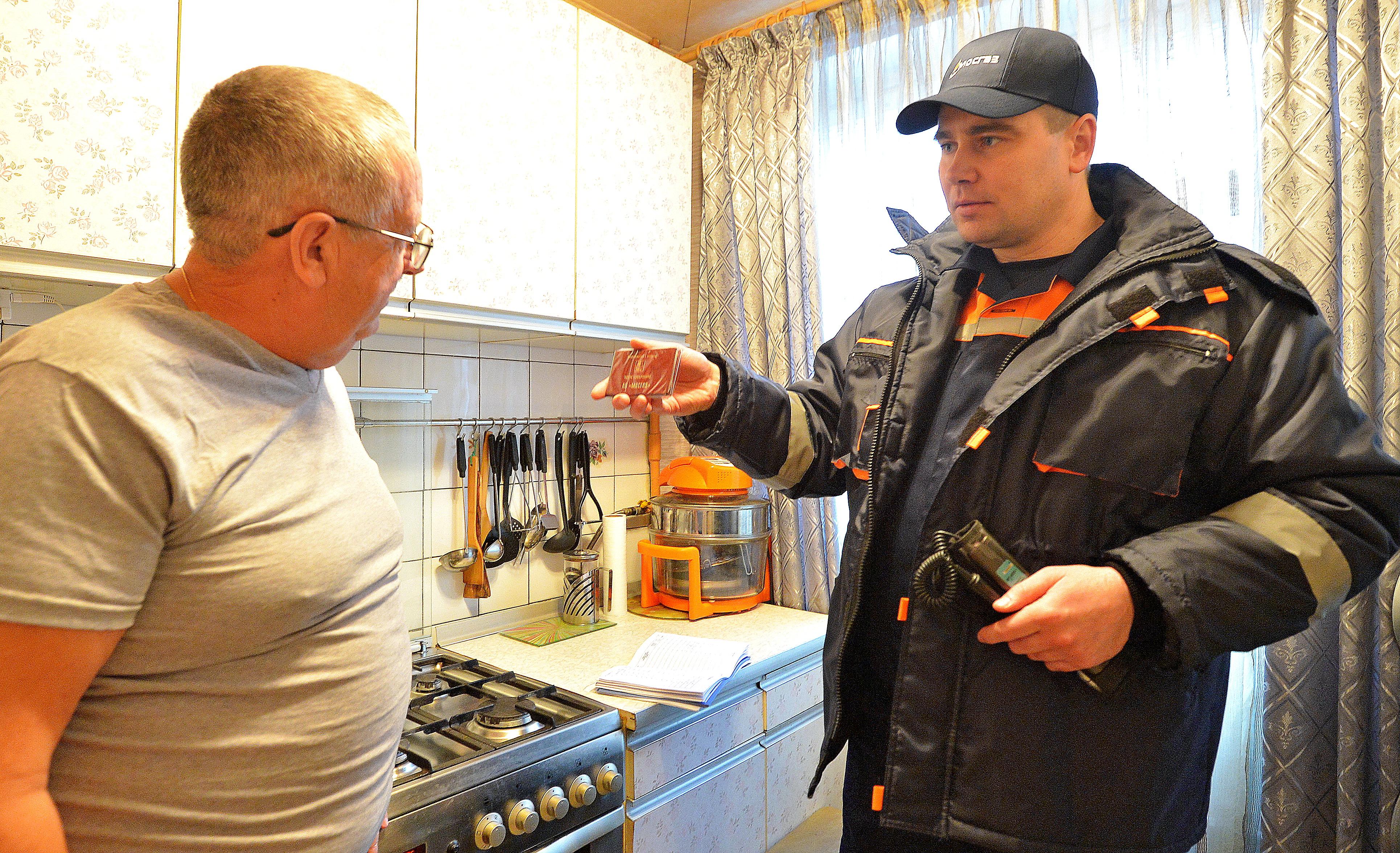 Специалисты «Мосгаза» возобновили обходы квартир