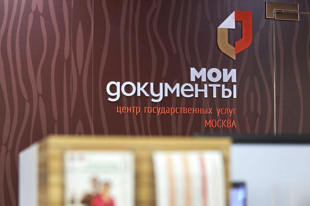 Даты Всероссийской переписи населения назвали в Росстате