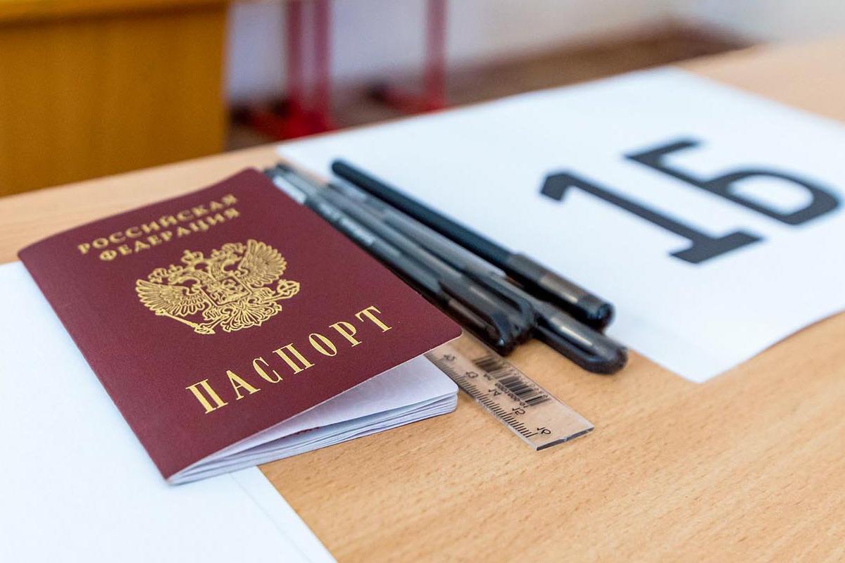 В Москве начались первые ЕГЭ
