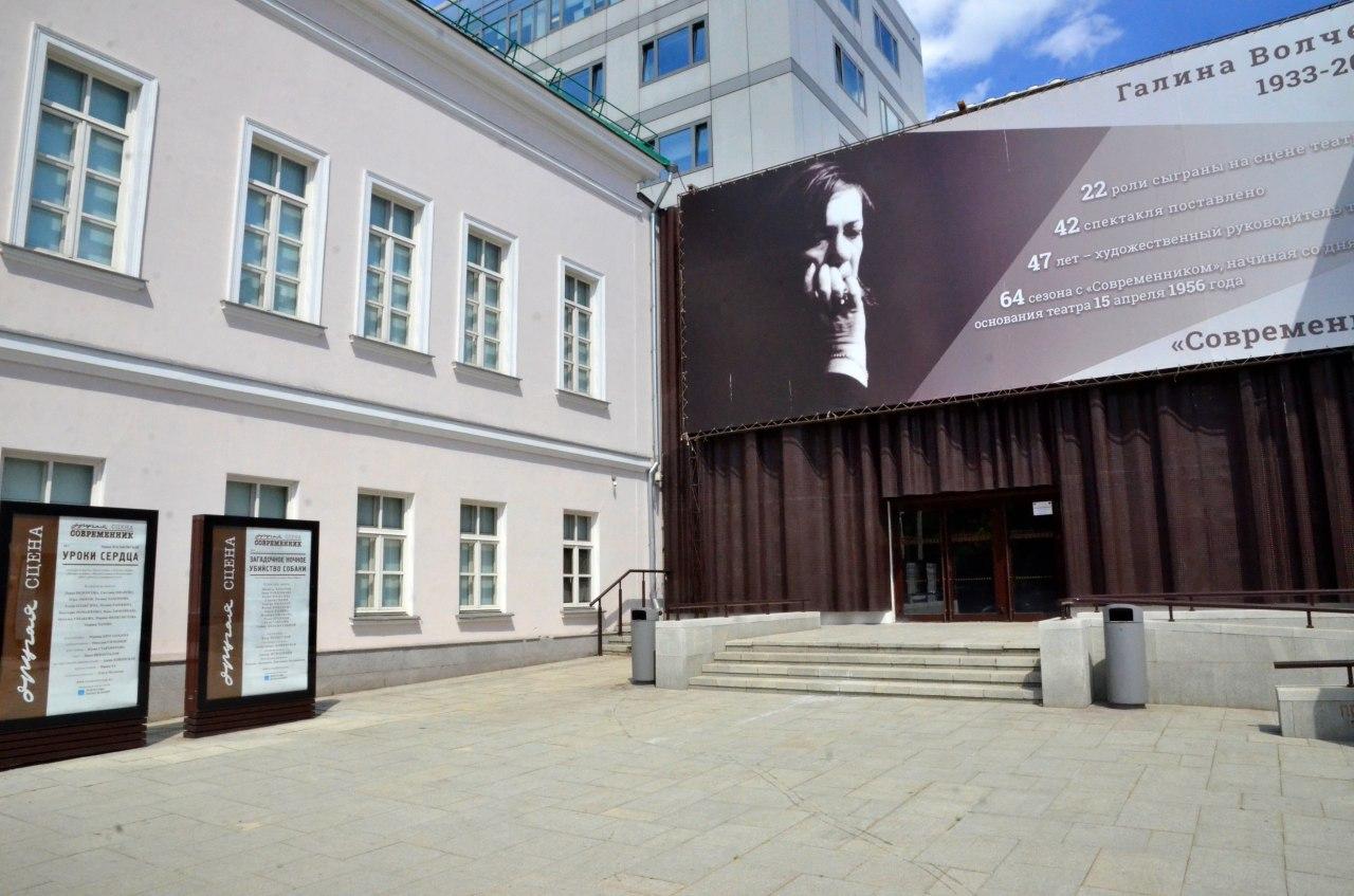 Депутат Мосгордумы рассказал о подготовке столичных театров к открытию нового сезона