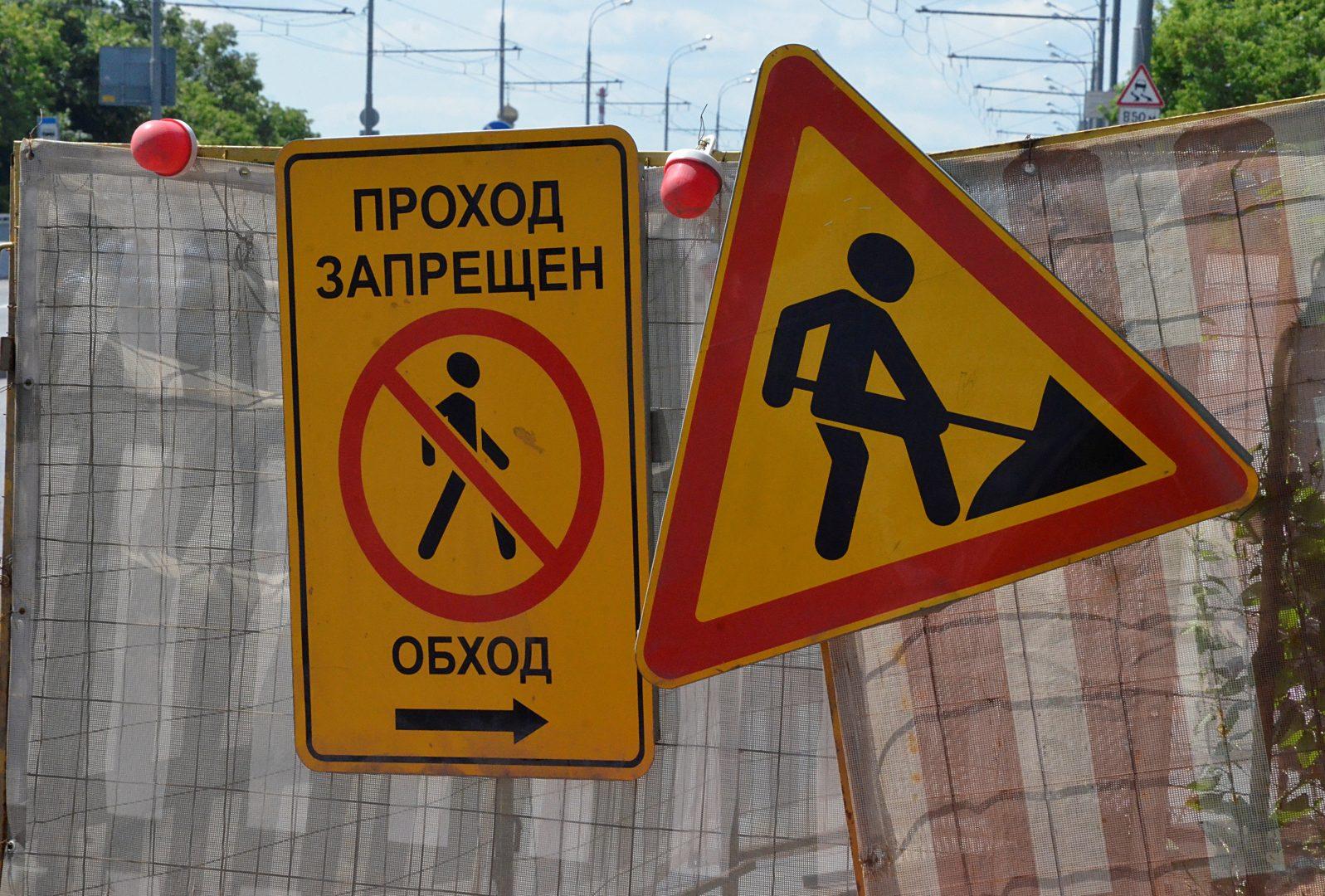 Дорогу отремонтируют на Озерной. Фото: Анна Быкова