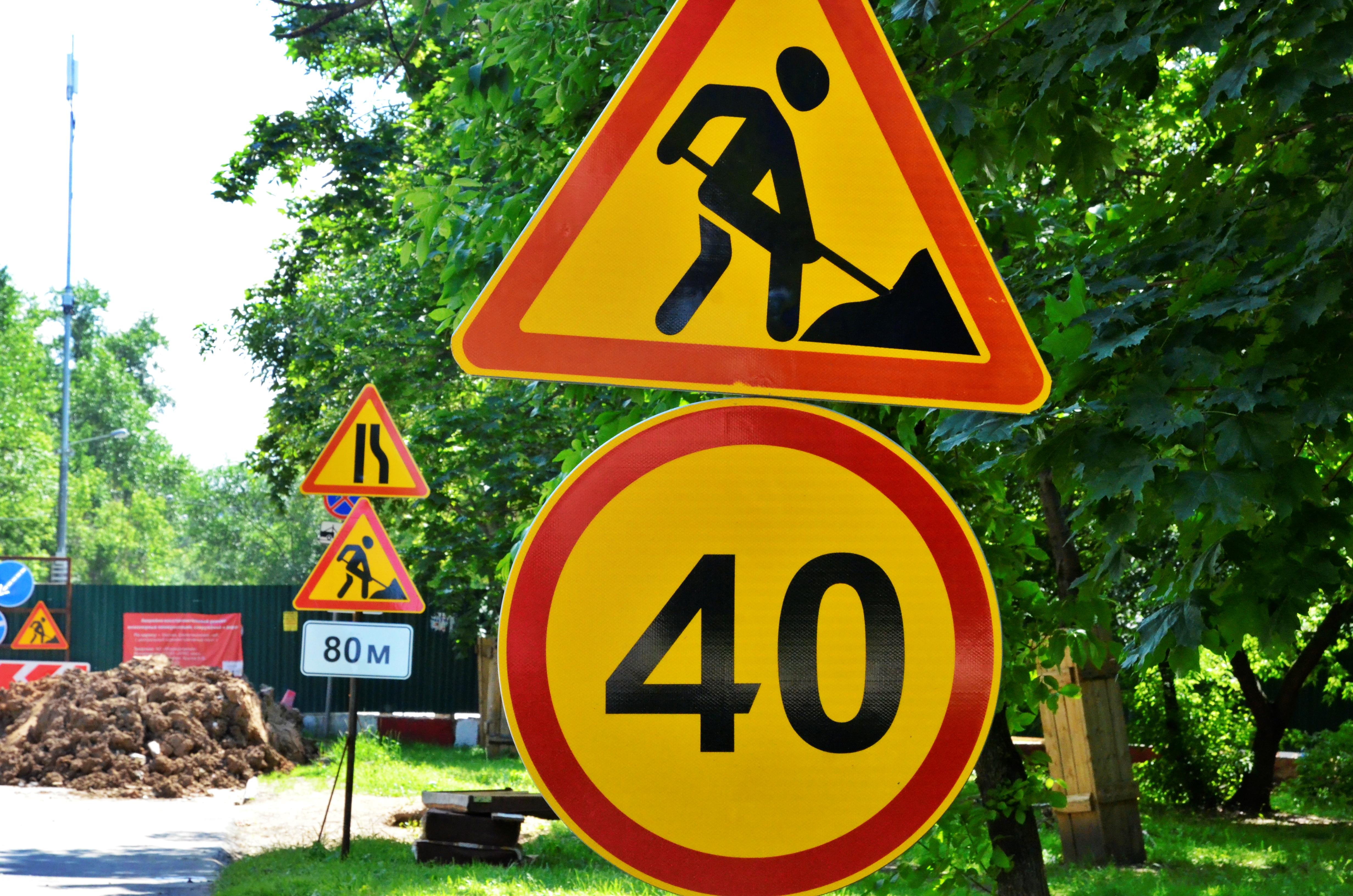 Новые дороги построят у села Остафьево