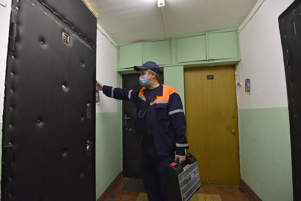 Газовики обойдут 1,8 миллиона квартир в Москве
