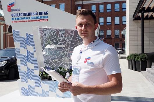 Процесс голосования по поправкам в Москве прошел без нарушений