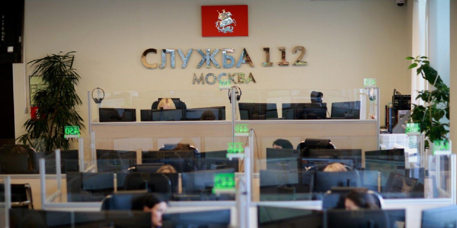 Операторы Системы 112 Москвы 8 лет помогают спасать людей