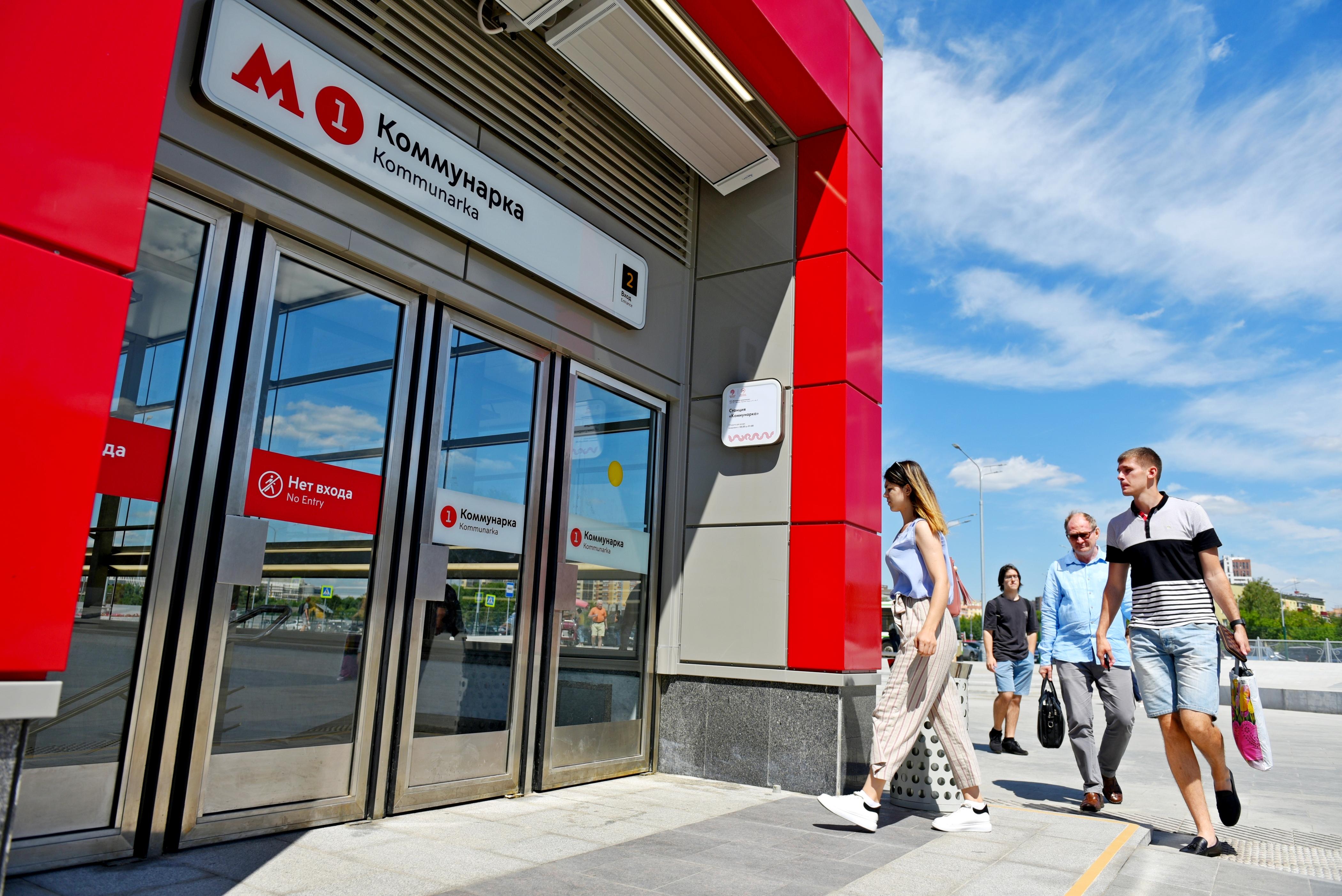 Пассажиров метро предупредили о закрытии четырех станций