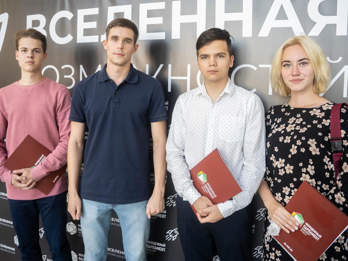 Активист из Московского стал делегатом в Президиум Общественной молодежной палаты