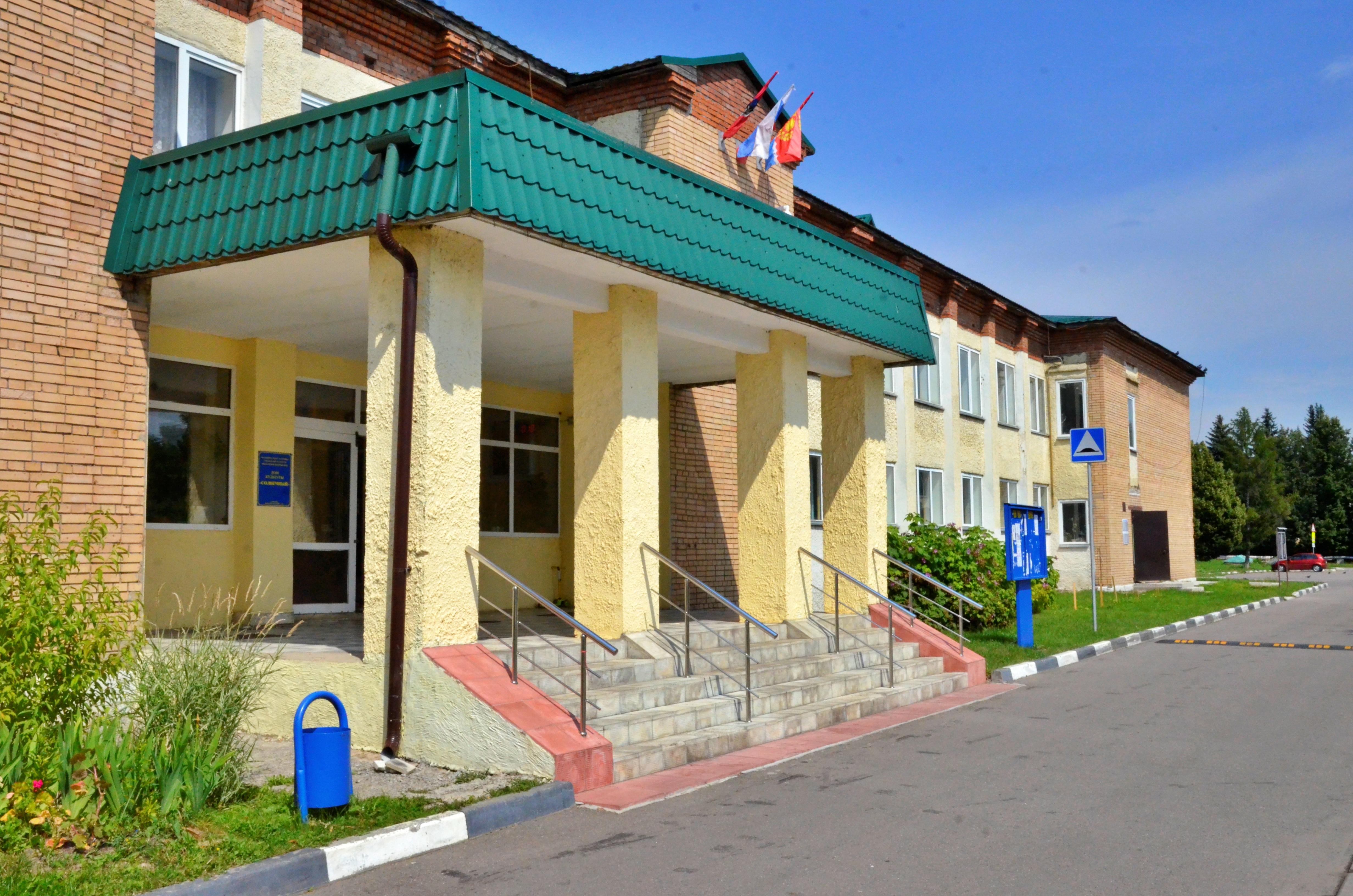 День открытых дверей состоится в Доме культуры «Солнечный»