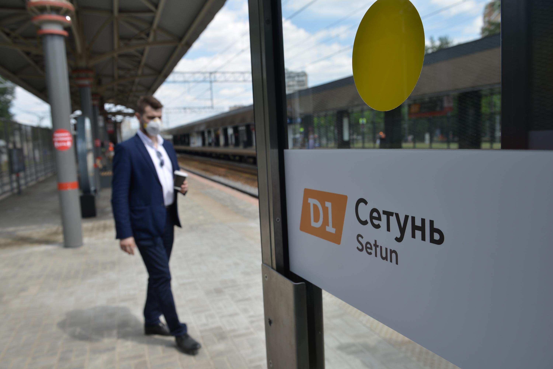 Десять железнодорожных станций построили и обновили в Москве с начала года