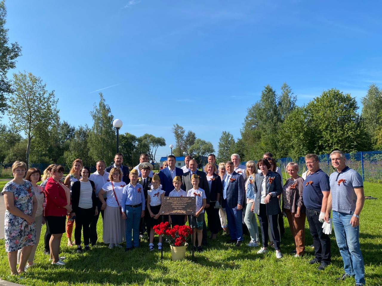 Торжественное открытие аллеи Славы состоялось в Кленовском