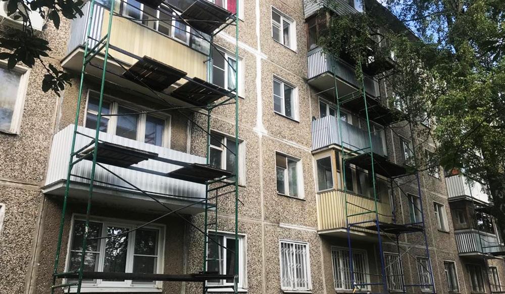 Капитальный ремонт фасадов и кровли дома стартовал в Рязановском