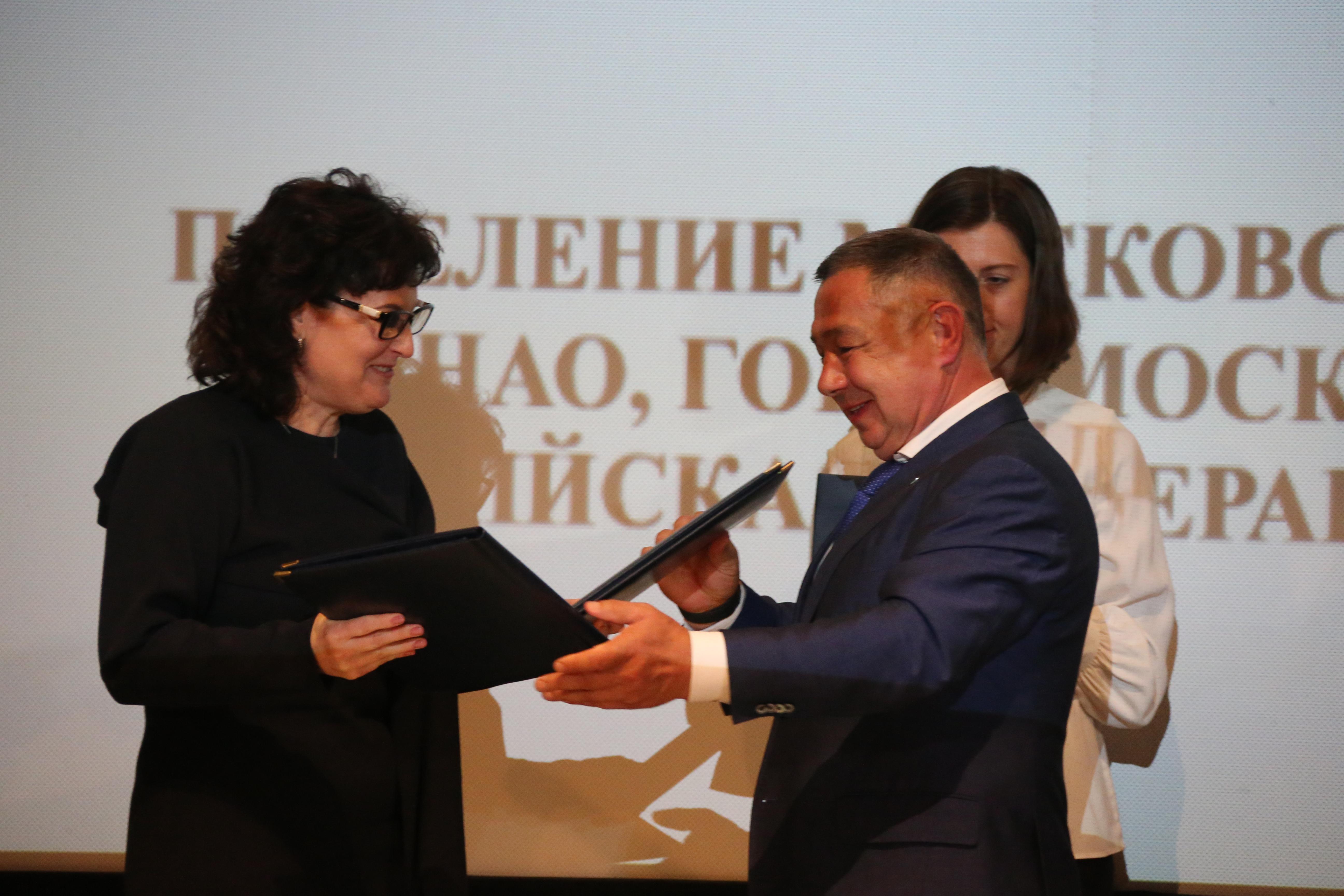 Соглашение о сотрудничестве подписали представители администрации Московского и муниципального района в Татарстане